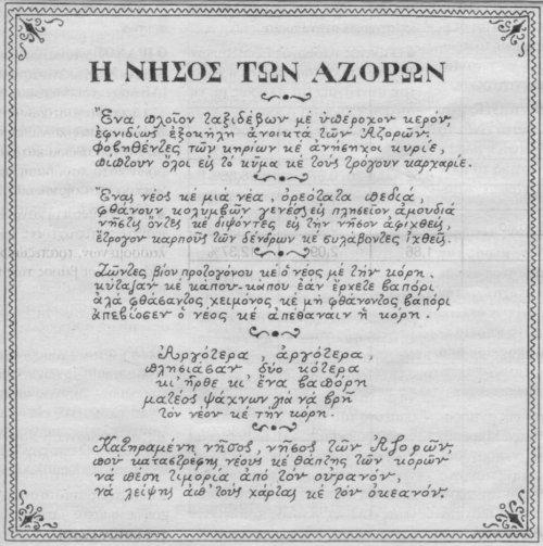 lyrics.jpg