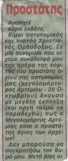 epistoli1.jpg