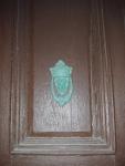 πόρτα-5
